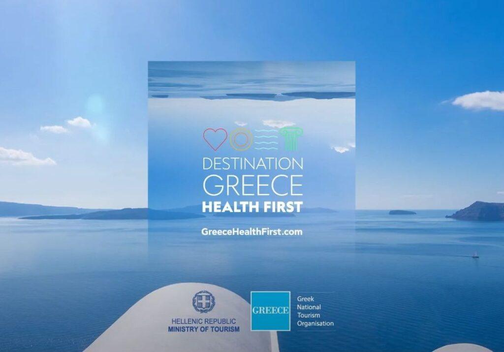 ECTAA for Greece